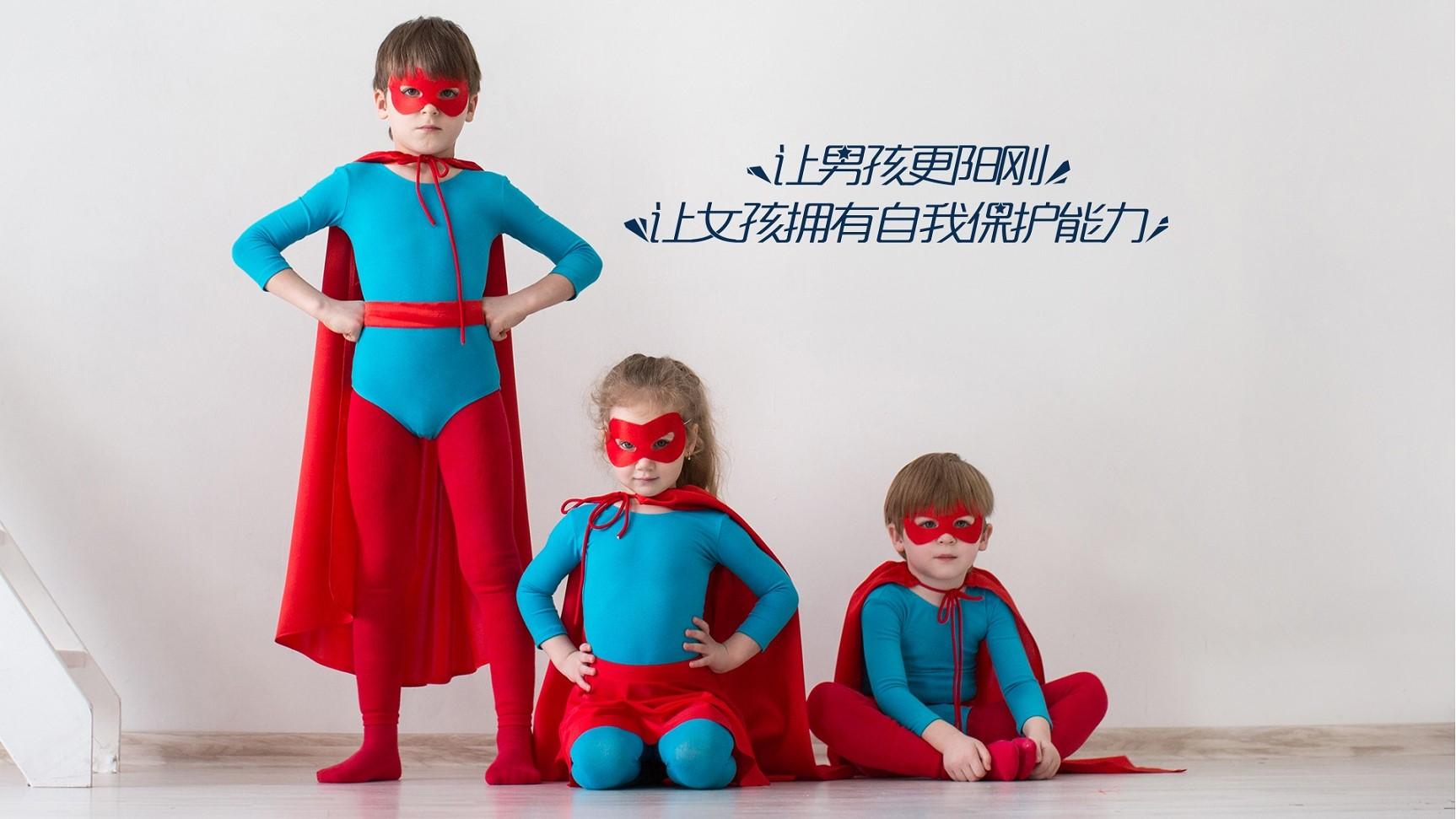 菲动儿童武道体能中心-让男孩更加阳刚让女孩拥有自我保护能力